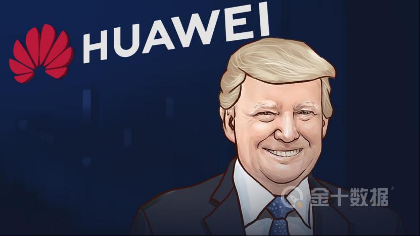 """好消息:华为应用市场全球用户超5亿!美国谷歌或遭""""抛弃"""" 美国与华为"""
