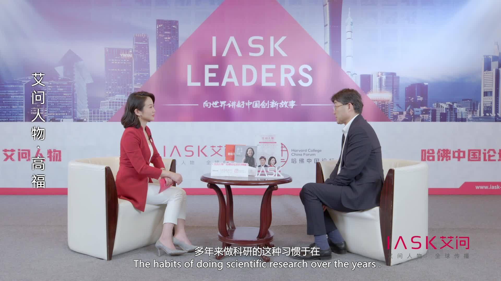 艾问对话中国疾控中心主任高福:新冠疫苗 打哪种?