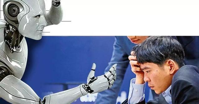拥抱新科技!人工智能让你轻松占据C位,你的智能手机用了没?