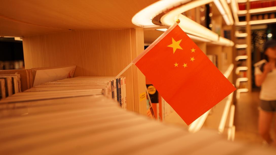 最新!中国人工智能创新指数排名升至第二位,成功超越韩国