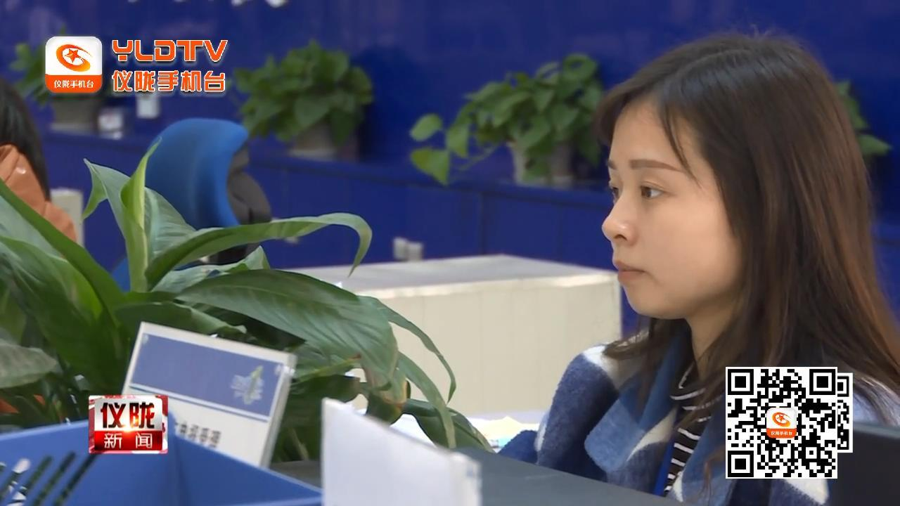 仪陇县88万人参加2019年城乡居民医保