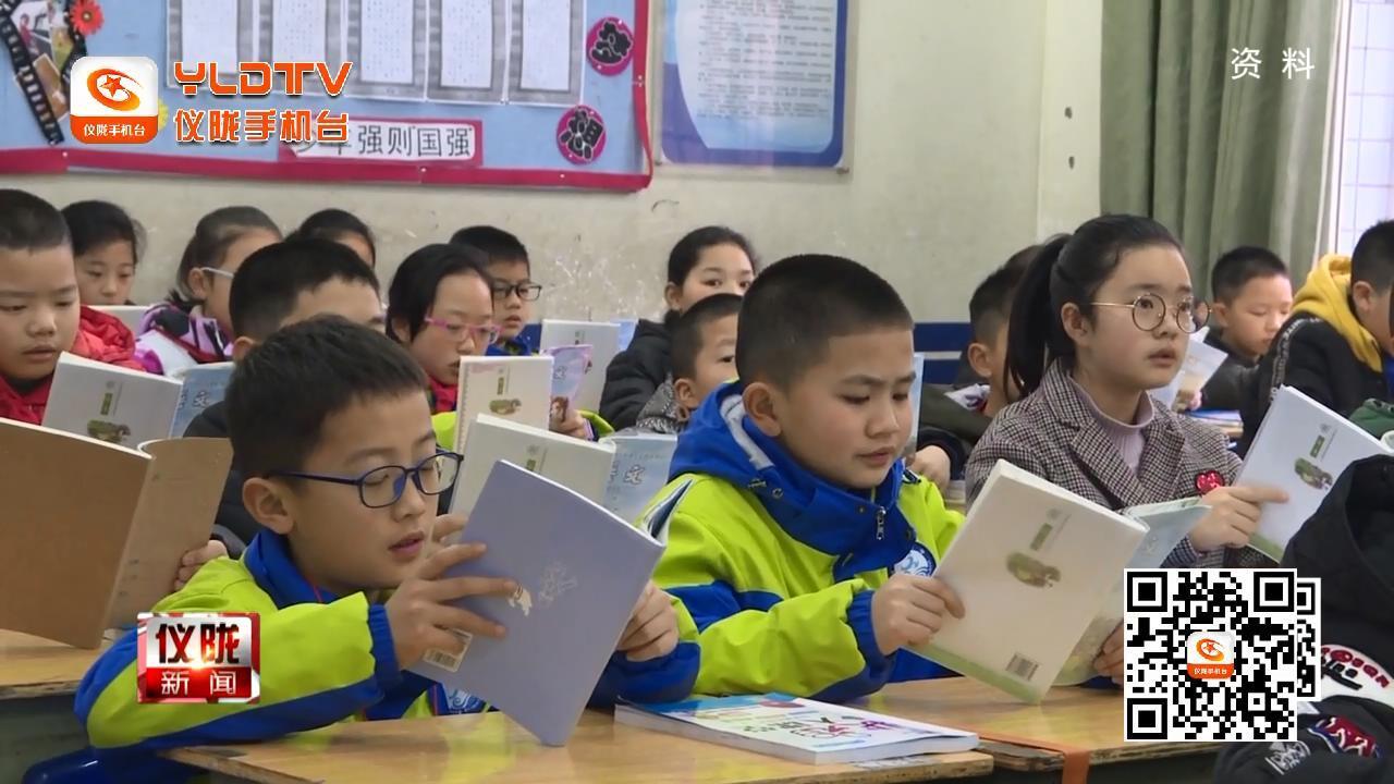 """仪陇县实施""""三名""""工程    提升教育质量"""