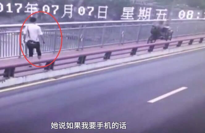 她捡走跳桥自杀男孩手机 拒还家属