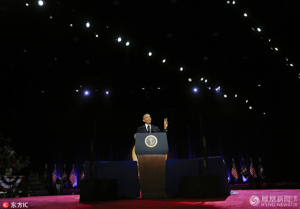 奥巴马告别演讲现场图片