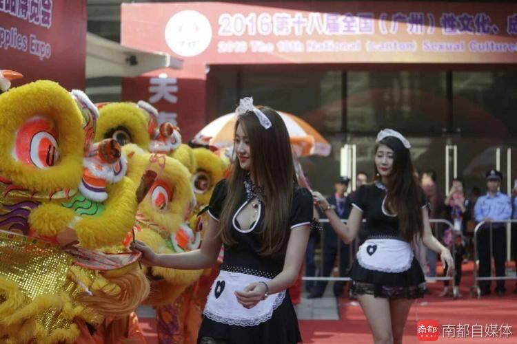 东性文化节_广州性文化节开幕现场