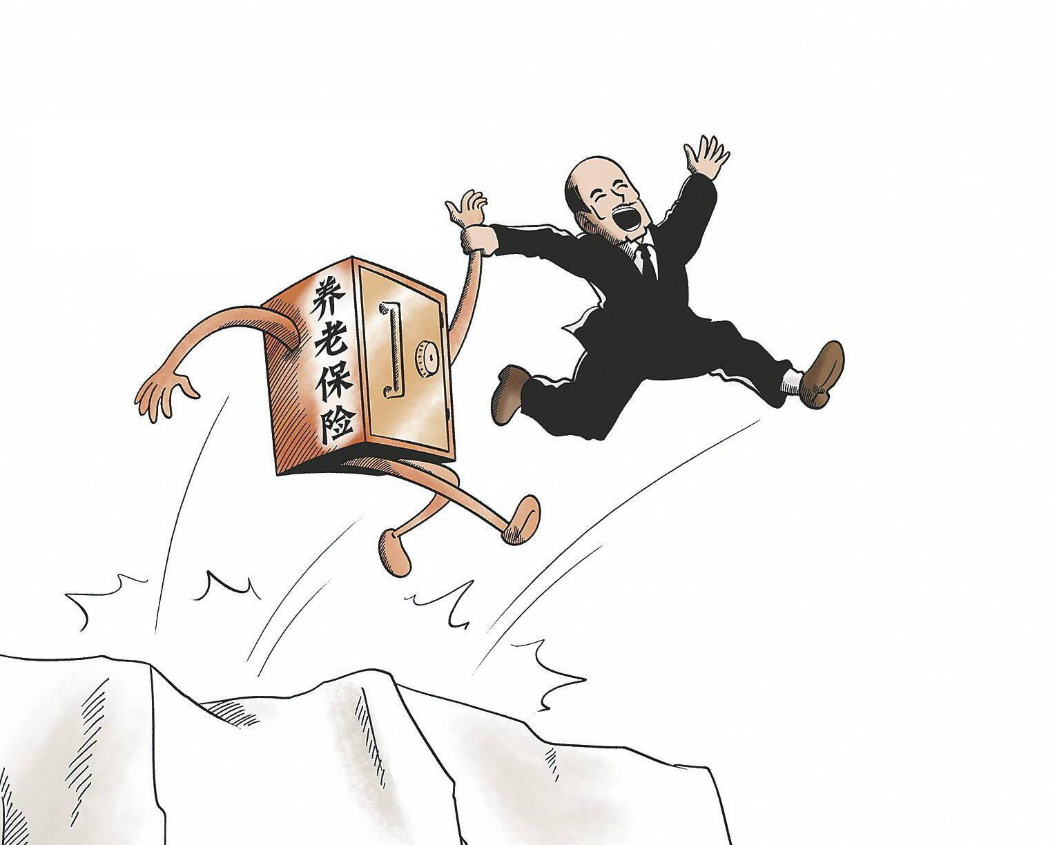 北京基本养老保险单位缴费费率降至16% 年内将为企业减负200亿元