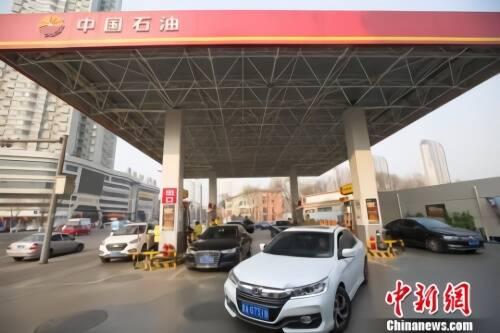 油价今日或小幅上涨 加油站优惠政策变动不大