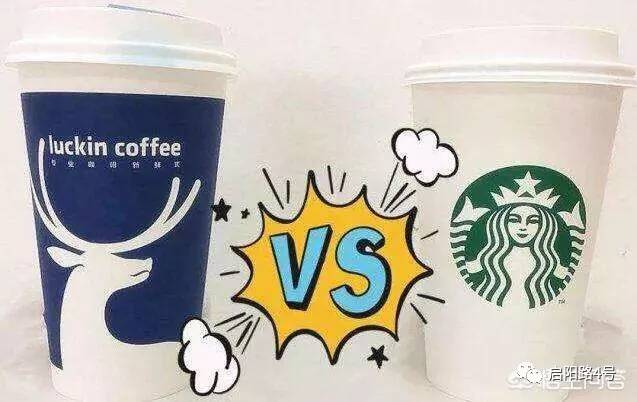 成立一年多就上市?巨亏的瑞幸咖啡会成下一个ofo?