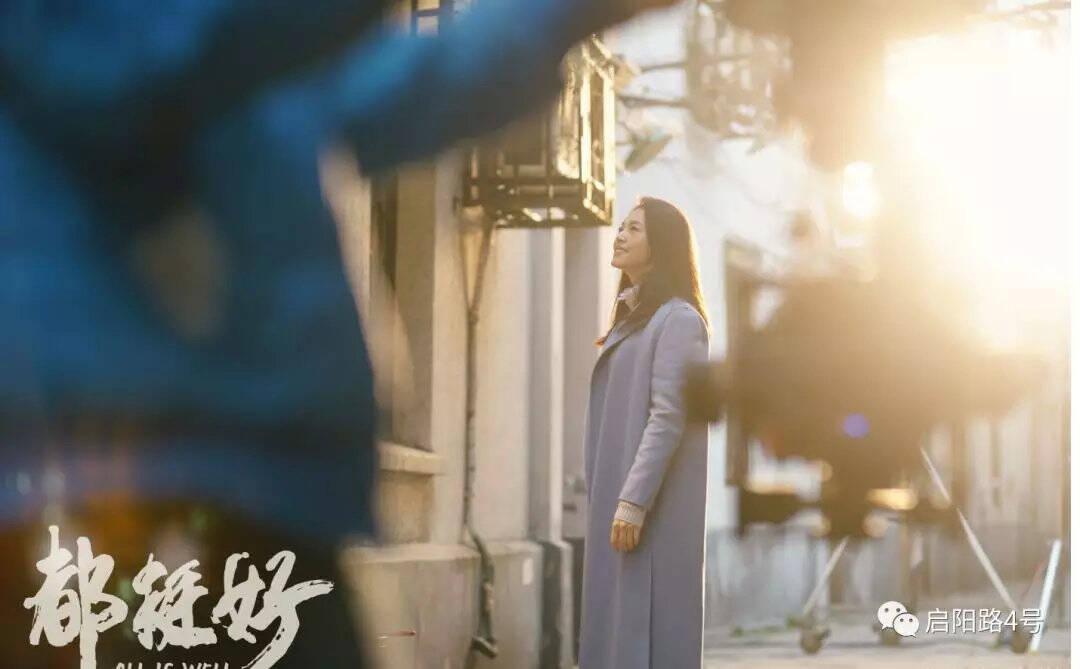 揭秘热播剧《都挺好》资本局:马云马化腾为最终受益方