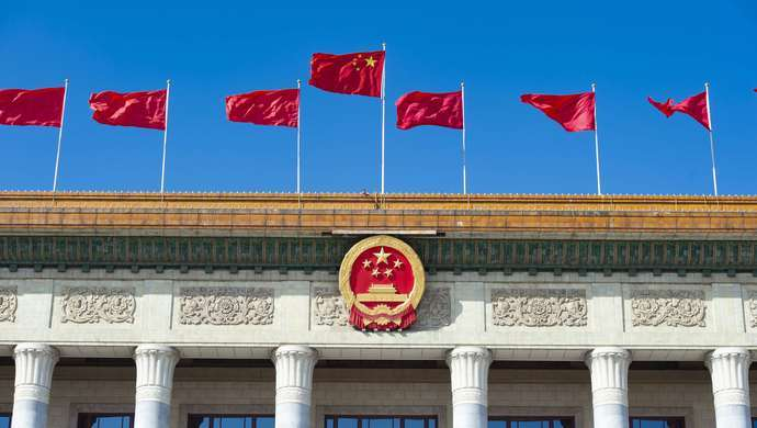 外商投资法草案:外国投资者并购中国境内企业,应依反垄断法接受审查