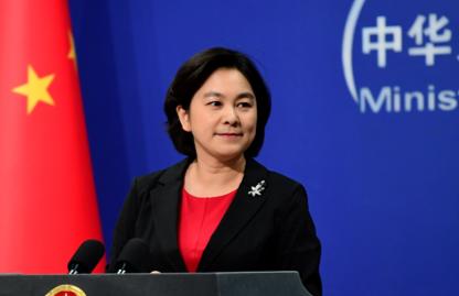 外交部谈中美经贸磋商:结果应该是互利共赢的