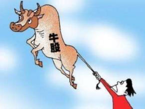 涨价出牛股!梳理一下 还有哪些产品会涨价?