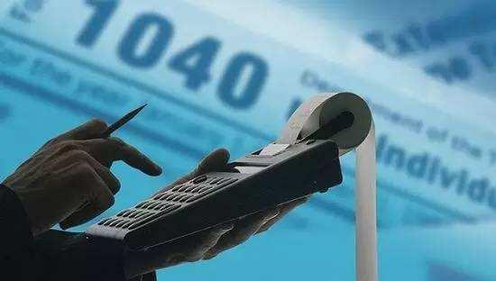一文读懂个税专项附加抵扣 房贷赡养费教育费怎么抵扣?