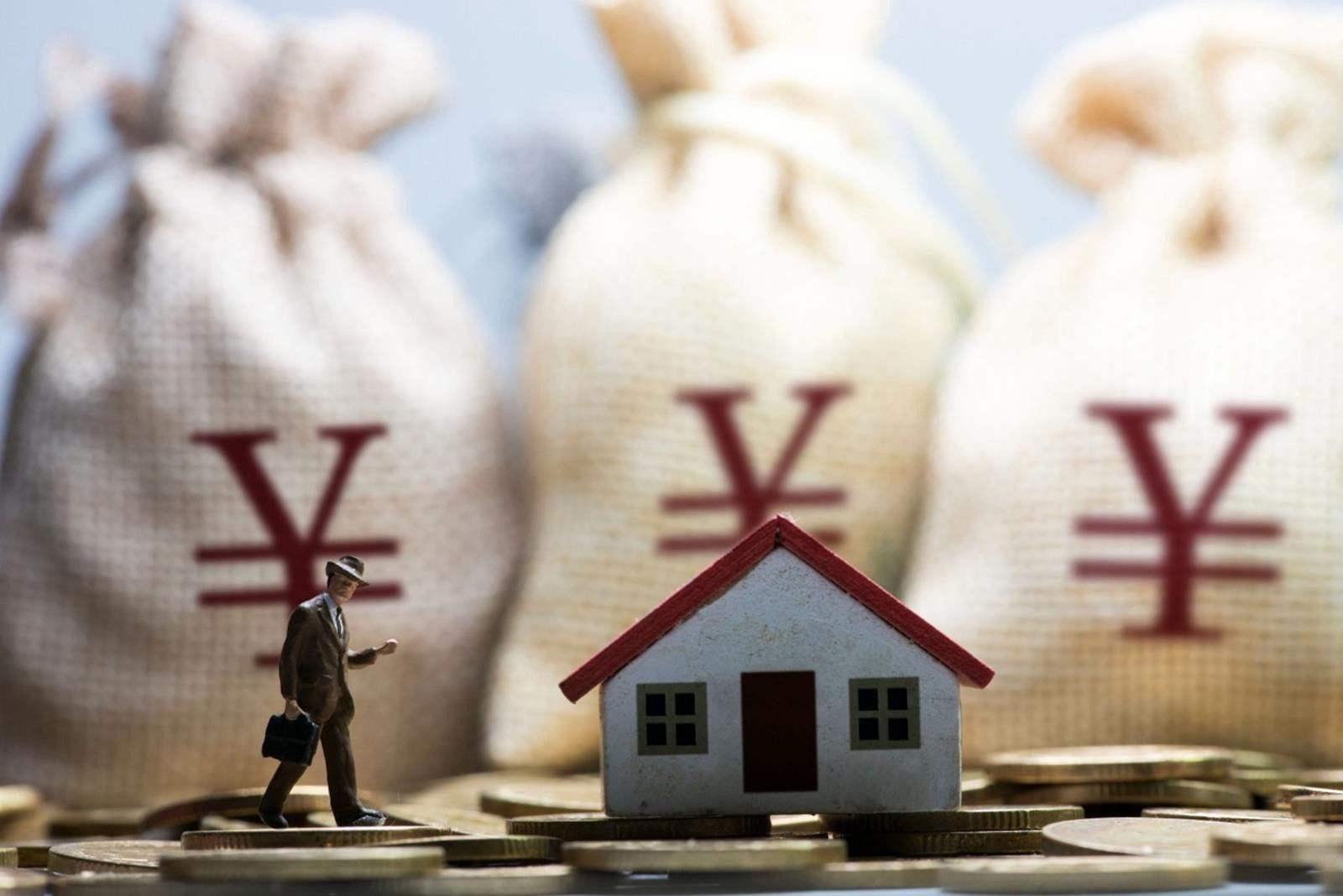 个税专项附加意见稿:首套房贷利息按1000元/月扣除