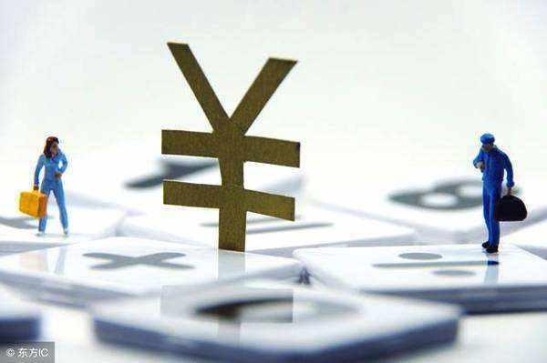 天津支持民营小微24条落地 至少200亿货币政策支持