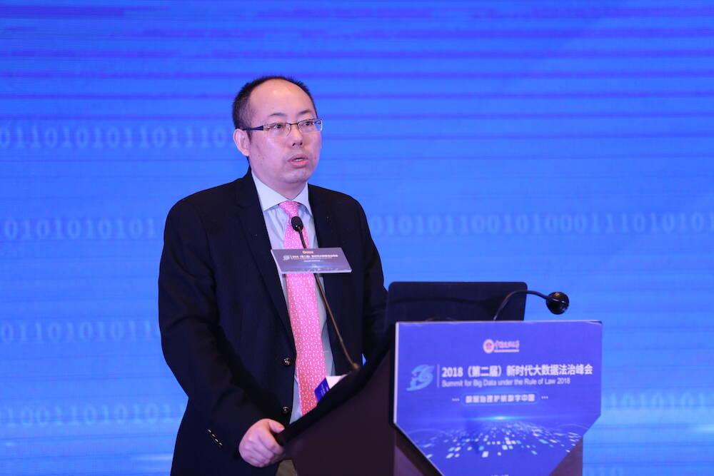 中国政法大学张伟:大数据对人权的促进与挑战