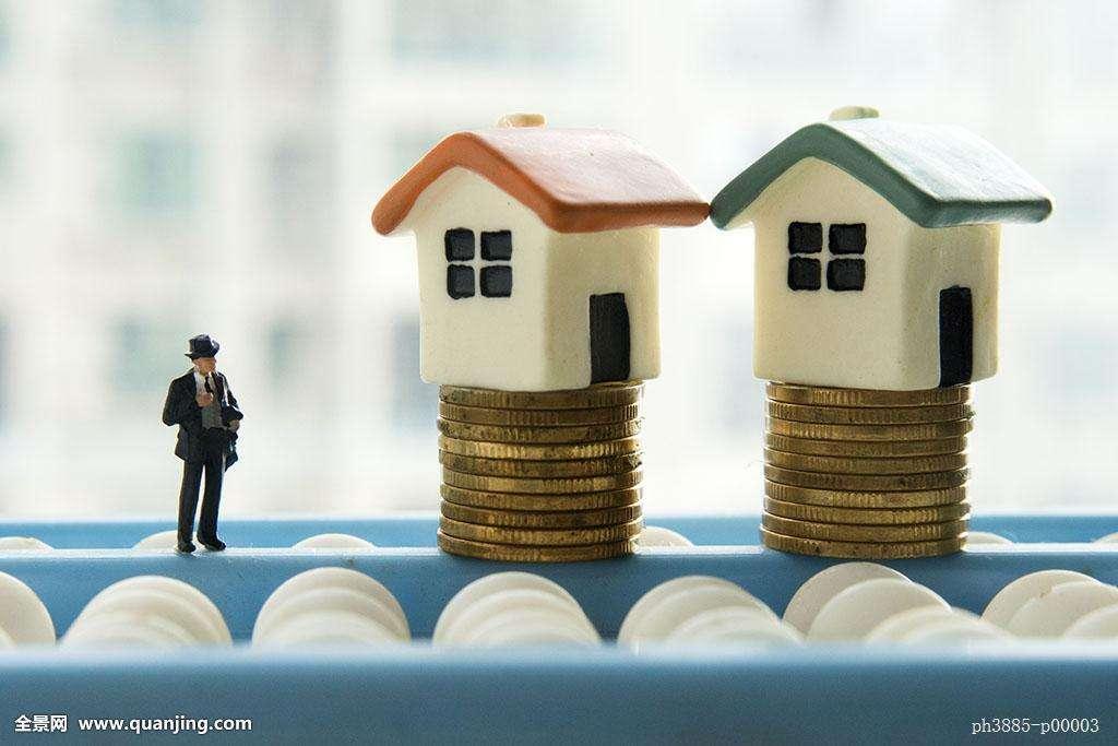 国家统计局:预计明年房地产投资稳中略降