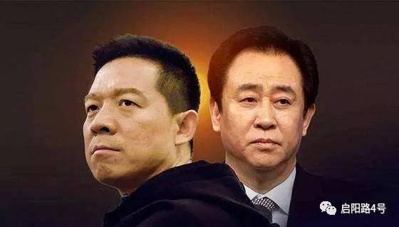 独家|许家印贾跃亭和解背后 FF北京员工摇摆、挣扎、反转
