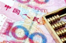 银保监会丛林:将继续优化银行资本工具发行及审批流程