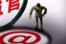 """网传""""广电总局游戏新规""""存疑:官方未发文件,原出处已删"""