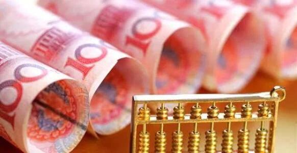 央行:将保持人民币汇率在合理均衡水平上的基本稳定