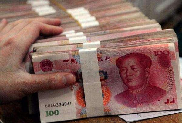 管涛:人民币汇率波动将加大 货币政策依然要以我为主