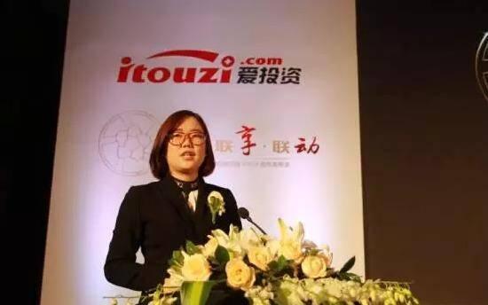 百亿逾期的爱投资赵春霞10个月未赴证监局谈话 监管问询是否出境