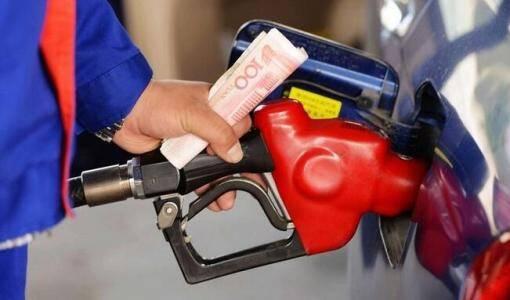 利空冲击不改原油涨势 国内成品油零售限价上调几成定局
