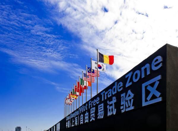 商务部:正积极推进上海??自贸试验区新片区工作