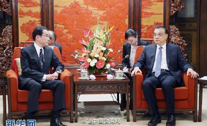 日本政府将正式邀请李克强访日 外长谈判令人满意