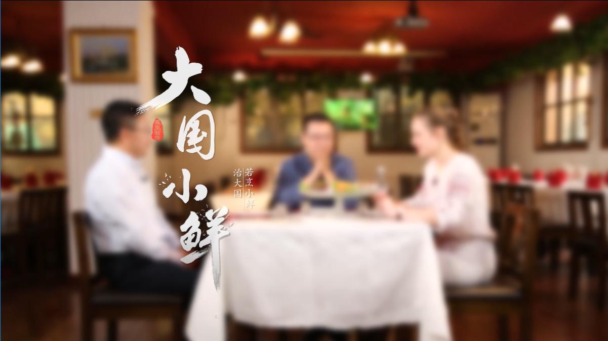 """【大国小鲜第二期】在位17年 """"普京大帝""""的荣光与孤独"""