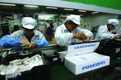 外媒:富士康准备在美国投资建厂生产显示屏