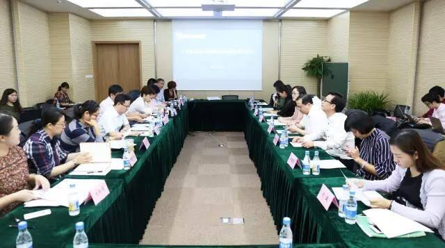 中国互金协会就个体网络借贷信息披露等四项团体标准召开审查会