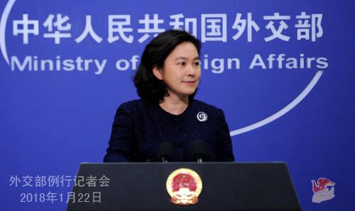 美方称当年支持中国加入WTO是错误 中方进行回应