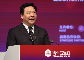 陈雨露:非常规货币政策存在明显的边界