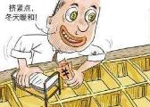 雄安三县开展出租房屋清查整治 查处违法租赁案件91起