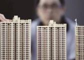 中国房地产 温故1998