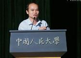 """聂辉华:国企混改可以优先考虑""""僵尸企业"""""""