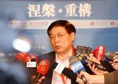 """吴晓波:为什么会有""""任大炮"""""""