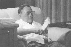 朱海就:邓小平与观念革命