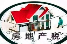 钟伟:不要幻想房地产税能解决高房价问题