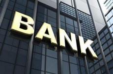 调查显示银行理财保本产品占比下降 投资风险加大?