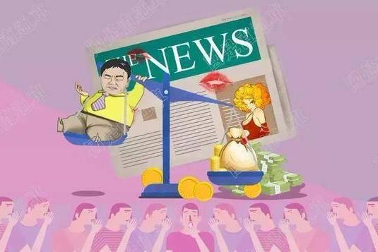 """那些因为""""大新闻""""而身价大缩水的富豪们"""