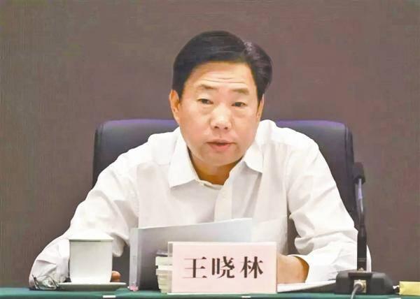 """国家能源局原副局长王晓林被公诉:涉嫌受贿 """"甘于被围猎"""""""