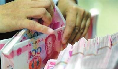 证券时报:加息还是降准?国内货币政策面临抉择