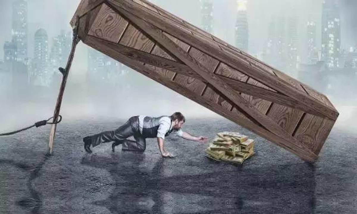 """普惠金融热潮下的冷思考:避免落入两个""""陷阱"""""""
