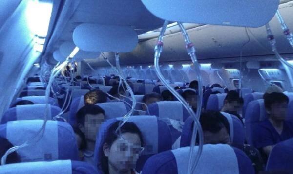 民航局调查国航航班紧急下降事件:对机组成员调查笔录