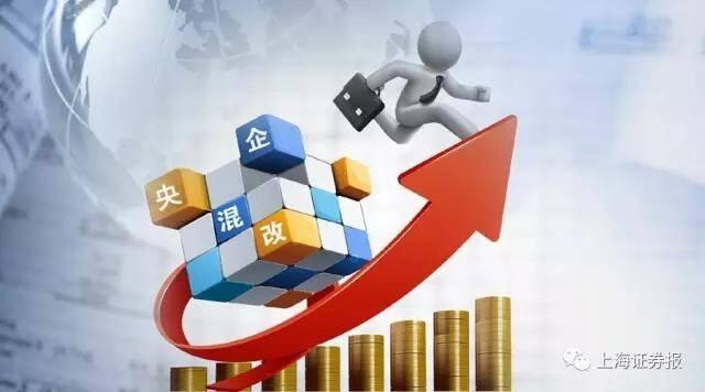 新华社:央企平均资产负债率为66% 稳中有降
