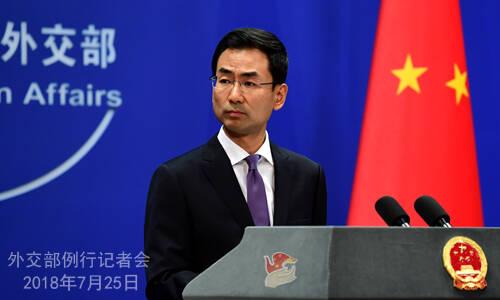 外交部:中方正根据《反垄断法》规定 依法审查高通收购案