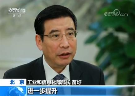工信部部长苗圩:今后还有更大的面向制造业的减税措施出台